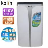 KOLIN 歌林 暖/冷移動式空調 KD-301M05 移動式冷氣 5-7坪適用