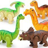 電動恐龍模型玩具 發光電動下蛋逼真恐龍模型玩具《印象精品》yq93