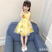 女童網紗繡花洋裝公主裙夏裝2019新款公主裙子小孩韓版洋氣女孩A字裙 QX13399 『寶貝兒童裝』