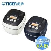 虎牌 Tiger 6人份可變式雙重壓力IH炊飯電子鍋 JPB-G10R