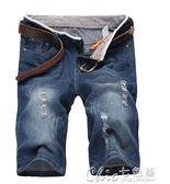 男夏薄款直筒寬鬆五分褲7分大碼青年5分修身七分中褲子潮