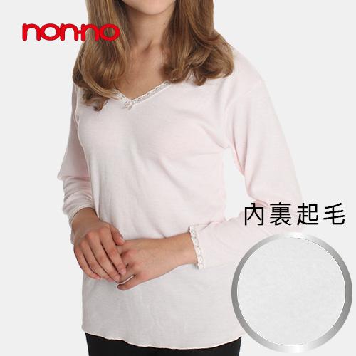 NON-NO 裹起毛女衛生衣(F)【愛買】