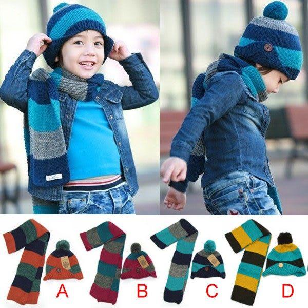 *甜蜜蜜親子童裝*帥氣((條文百搭款))保暖帽+圍巾二件組