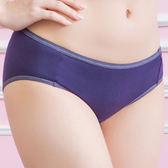 華歌爾-親膚棉素面系列M-LL低腰三角褲(星空藍) QS6301-BQ