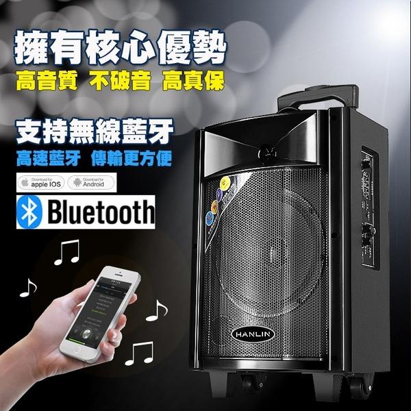 [強強滾]SuperB 拉桿式行動巨砲低音喇叭 藍牙音箱 藍芽音響 廣場學校廣播