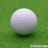 高爾夫球 寵物玩具球 保健按摩球 彩色練習球QM  印象家品旗艦店
