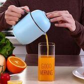 手動榨汁機橙汁壓橙子器簡易迷你原汁果汁小型家用【全館免運低價沖銷量】