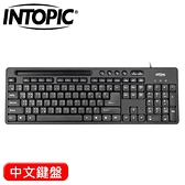 INTOPIC 廣鼎 KBD-90 多媒體手機架鍵盤