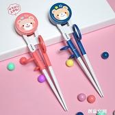 兒童筷子訓練筷一段2 3 6歲寶寶練習學習筷二段家用 創意空間