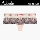 Aubade櫻花戀S-L刺繡平口褲(嫩粉橘)QB