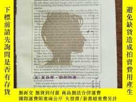 二手書博民逛書店罕見外國古典名著選粹:簡.愛Y154978 (英)夏洛蒂.勃朗特