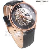 Kenneth Cole 都會新貴 雙面鏤空 腕錶 自動上鍊機械錶 男錶 黑色x玫瑰金 皮帶 KC50780001