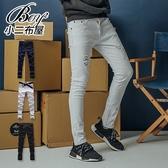 鉛筆褲 高彈性褲刷破丹寧修身牛仔直筒褲【NW658018】