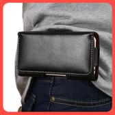牛皮手機掛腰包皮套穿皮帶4.7寸5.2寸5.5寸6寸通用薄殼男老年人 降價兩天