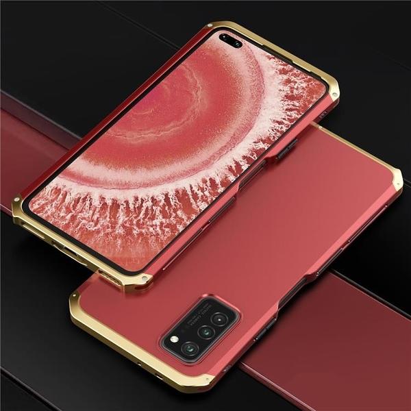 華為 榮耀 V8 V20 V30 V30 Pro 金屬手機殼 SOLACE TPU 金屬邊框 個性創意保護套