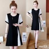 2020年夏新款短袖洋裝韓版時尚大碼胖MM氣質修身顯瘦條紋拼接連身裙潮 LR24350『Sweet家居』