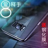 手機殼三星s8note8超薄S8 plus全包透明S9edge保護套硅膠防摔軟s7套潮男女galaxy電鍍殼