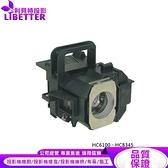 EPSON ELPLP49 原廠投影機燈泡 For HC6100、HC8345