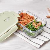 分隔玻璃飯盒1.1L 微波爐耐熱便當盒密封碗保鮮盒套裝 【萬聖節八五折鉅惠】