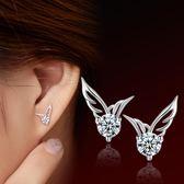 耳釘韓國天使之翼耳鍍銀飾品時尚翅膀耳釘 女款《小師妹》ps388