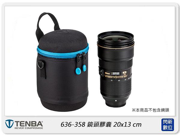 Tenba Tools Lens Capsule 20x13cm 鏡頭膠囊 鏡頭包 636-358(公司貨)