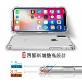 HTC U12+ Desire 12+ Desire12 U11+ 軍事防摔殼 手機殼 防摔 保護殼 全包邊 保護套