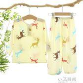 夏季兒童純棉綢睡衣男童女童寶寶家居服套裝孩綿綢夏天薄款空調服【小艾新品】