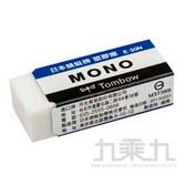 日本蜻蜓牌塑膠擦(小) E-30N