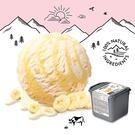 【瑞士原裝進口】Movenpick 莫凡彼冰淇淋 香蕉2.4L家庭號