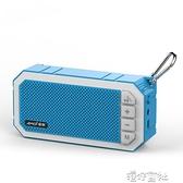 無線藍芽音箱超重低音炮插卡手機外放迷你小音響鋼炮便攜式戶外播報提示器 交換禮物