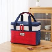 保溫袋 飯盒袋子保溫大號鋁箔加厚手提便當包可愛大容量上班帶飯的手提袋 【快速出貨】