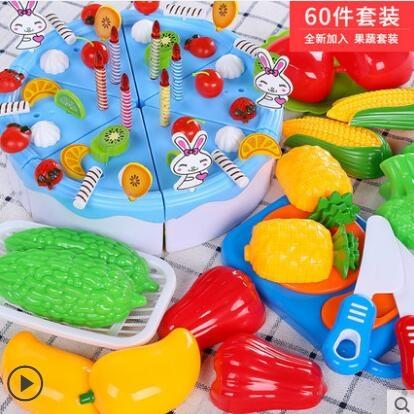 【主圖款】兒童切切水果玩具過家家廚房組合