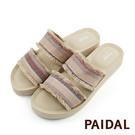 Paidal 民族風織帶流蘇厚底氣墊美型拖鞋