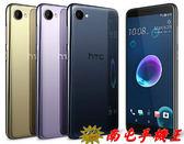 ←南屯手機王→ HTC Desire 12  5.5吋 雙卡雙待機【宅配免運費】
