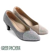 U16-20911 女款尖頭高跟鞋 V型壓克力水鑽金蔥粉全真皮尖頭高跟鞋【GREEN PHOENIX】