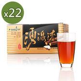 特惠↘青玉牛蒡茶湧湶淶黑棗牛蒡茶包6g 20 包入盒x22 盒