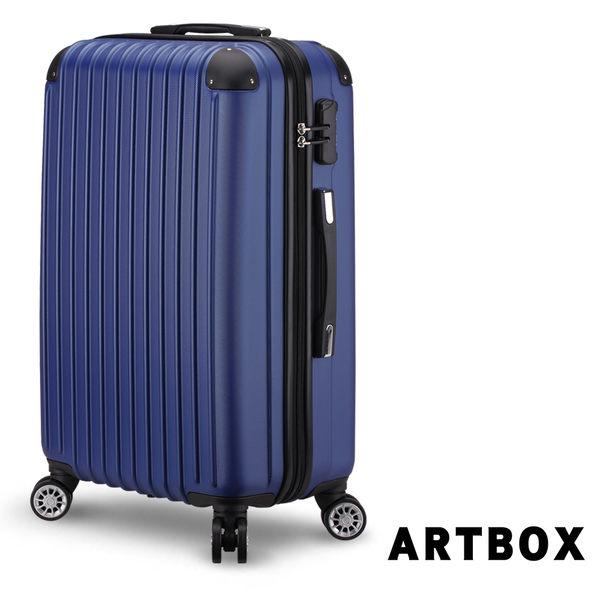 【ARTBOX】凝光仙境 20吋鑽石紋防刮行李箱(寶藍)