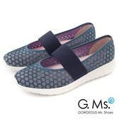 G.Ms. MIT系列-極輕量透氣織網記憶鞋墊鬆緊帶便鞋*藍色