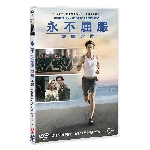 永不屈服: 救贖之路 (DVD)UNBROKEN - PATH TO REDEMPTION (DVD)