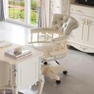 聚法麗莎家具歐式電腦椅實木辦公椅升降旋轉家用老板皮藝轉椅書椅LX 爾碩 交換禮物