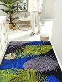 家用地毯沙發茶幾地墊防滑過道滿鋪廚房免洗大面積客廳臥室床邊【八折搶購】