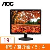 AOC I960Srda 19正 (5:4) IPS面板液晶顯示器