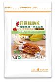 鮮採楊桃乾135G隨手包 每日優果