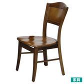 ◎天然木法式餐椅 柚木色 NITORI宜得利家居