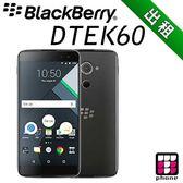 【手機出租】Blackberry DTEK60 32GB(最新趨勢以租代替買)