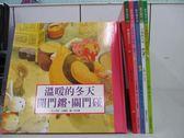 【書寶二手書T3/少年童書_RDW】聖誕老公公_小狗的日記_小熊開車等_共6本合售