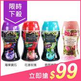 日本P&G 衣物芳香顆粒(小瓶裝180ml) 莓果寶石/花漾玫瑰/翡翠微風/甜蜜花香【小三美日】119