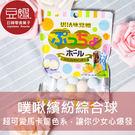 【豆嫂】日本零食 UHA味覺糖 繽紛綜合球