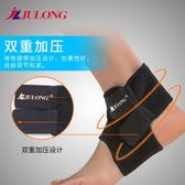 運動籃球護腳踝固定保護腳腕足球扭傷崴腳護踝男腳護腕女護具腳腕
