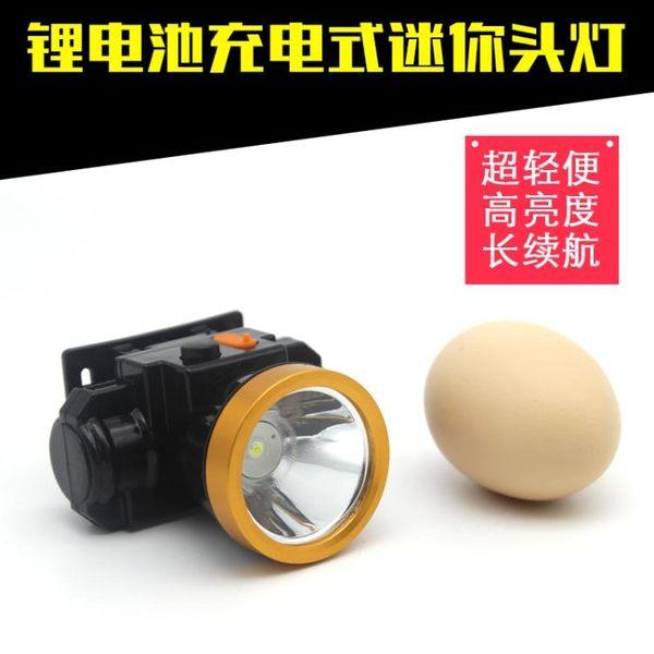 LED強光小頭燈頭戴式充電超亮鋰電迷你手電筒防水夜釣魚戶外電燈 LannaS